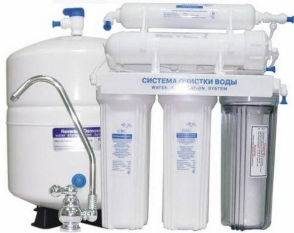 Фильтр для воды осмос Лучшая цена в Караганде! минус 20%!