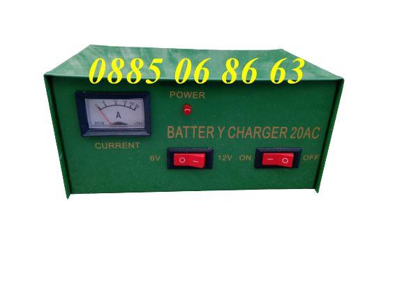 ЗАРЯДНИ ЗА акумулатор, акомулатор, зарядни за кола 10A, 20A, 32A, 50A