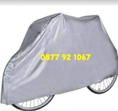 Покривало за Велосипед мотор скутер 210х100х130см Водоустойчиво