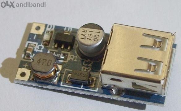 Преобразувател Dc-dc Step-up 0.9v->5v usb зарядно/захранване 5v от 1.5