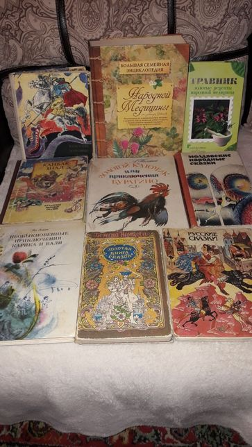 Книги сказки