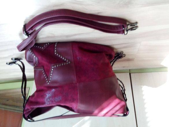 Дамска чанта Бордо