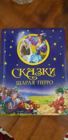 Продам книгу со сказками