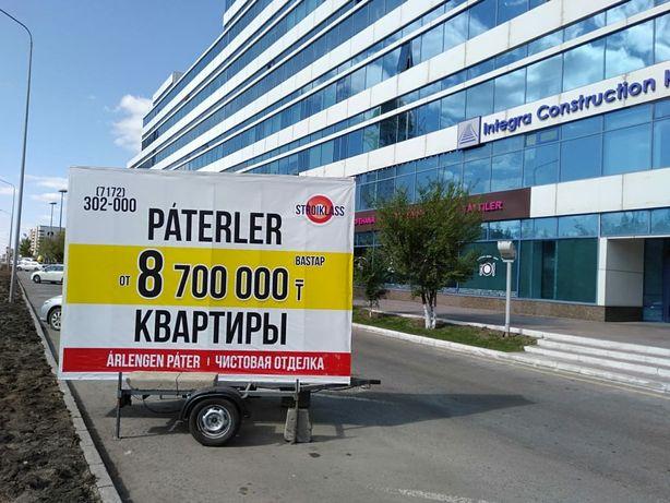 Размещение рекламы на мобильном билборде