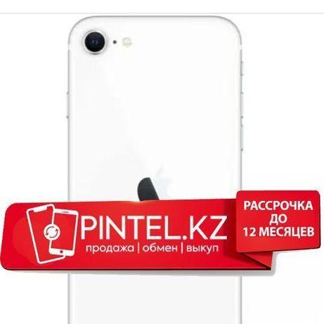 Рассрочка APPLE iPhone se 2020 , 64gb white , айфон се 2020 ,64, бел