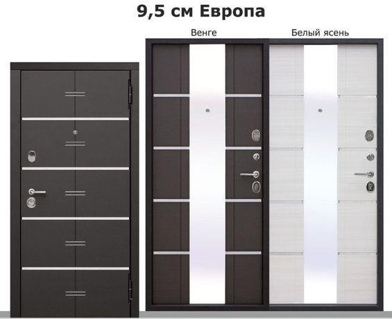 Входные двери более 80 видов в наличии