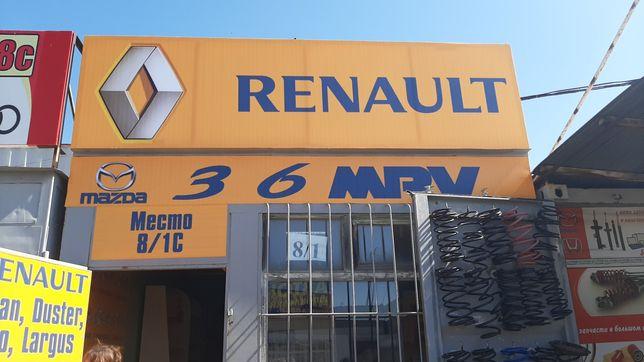 Запчасти на Renault Duster , Logan,Largus, Almera, Teranno в Павлодаре