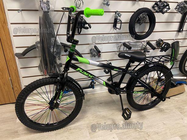 Велосипед BMX трюковой с багажником под оригинал от 6 лет до 18 ти