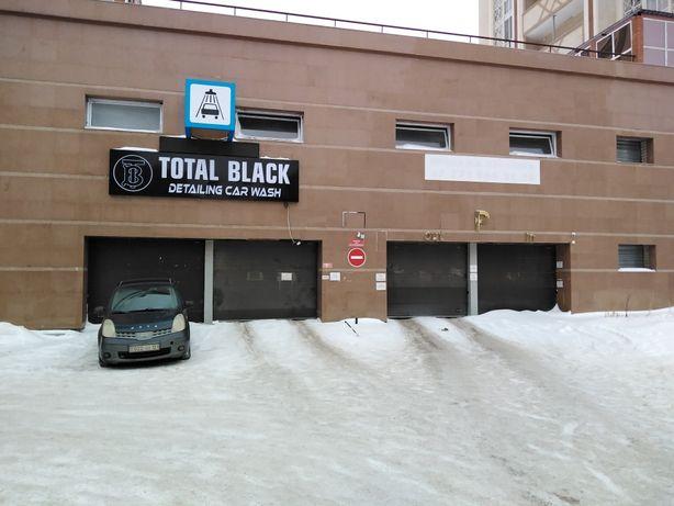 Продам парковочные места