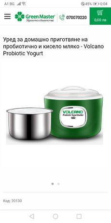 Уред за домашно приготвяне на пробиотично и кисело мляко - Volcano