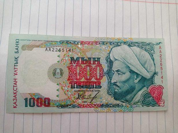 1000 тенге 1994 года, банкнота серии «АЛЬ-ФАРАБИ» (UNC)