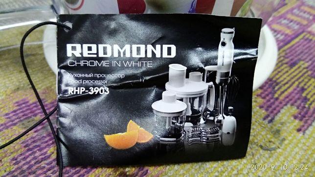 продам новую шинковку от кухонного комбайна REDMOND RHP-3903