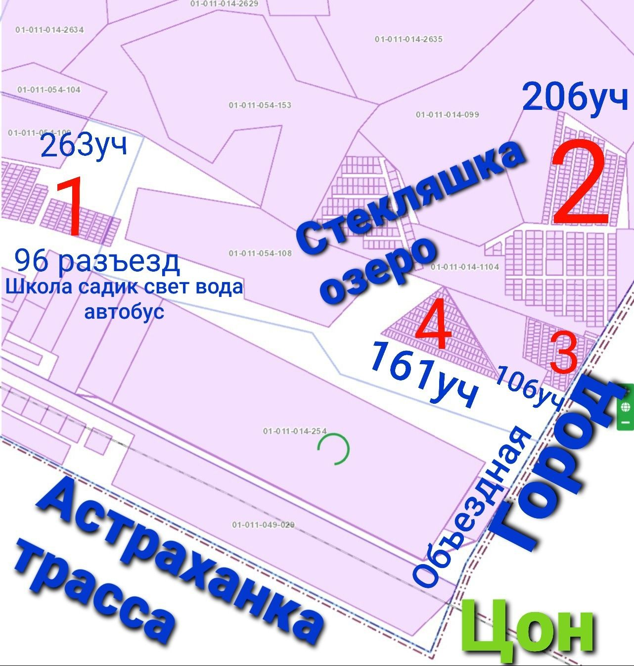 Участок земля Астана Нур-Султан 96 разъезд Ыбрай Алтынсарина