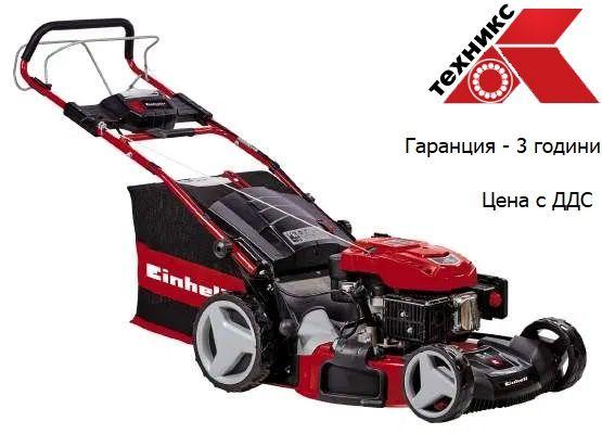 GE-PM 53 S HW-E Li Моторна Косачка , САМОХОДНА