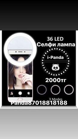 Селфи лампа для телефона лед Led свет дополнительны прищепка