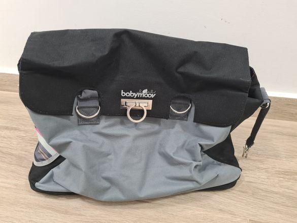Чанта за бебешка количка Babymoov