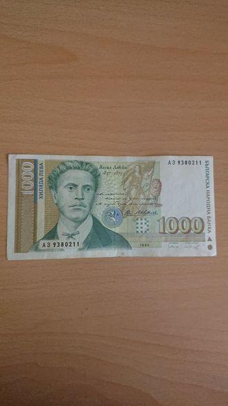 Банкнота с номинал 1000лв.
