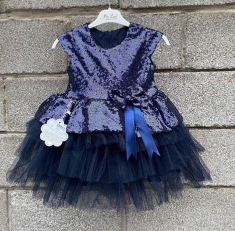 Платье детское вечернее