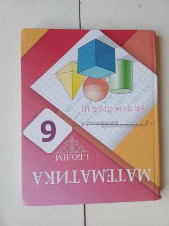 Продам книги 6 класса