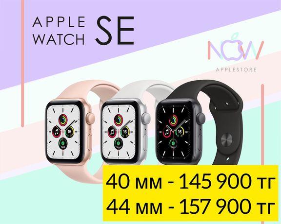 Apple watch SE смарт часы