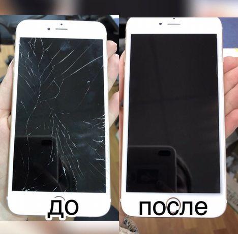 Замена экранного стекла
