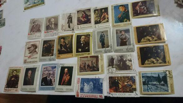 Стари пощенски марки