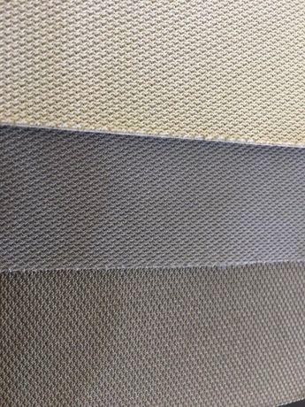 materiale tapiterie auto / tapiterie scaune /piele/ stofa plafon auto