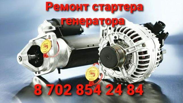 Ремонт стартера генератора