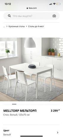 Белый стол икеа