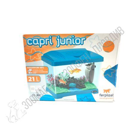 Ferplast Capri Junior с Флуоресцентна лампа и Филтър - 21L - Аквариум