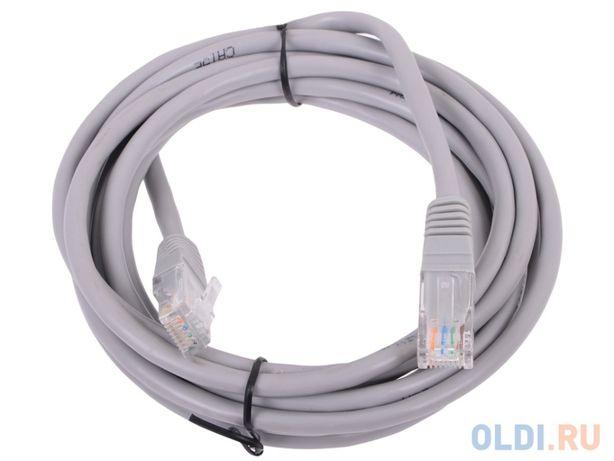 Патчкорд кабель сетевой для интернета 3м новый в упаковке с гарантией!