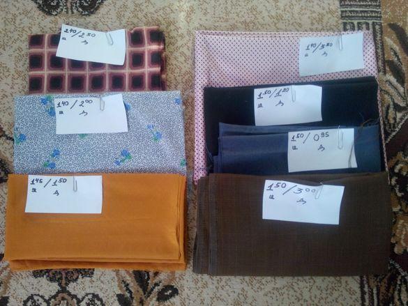 Чисто нови платове, копринени, за панталони и поли. Различни размери.