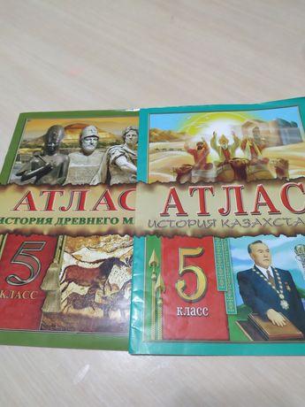 Атлас истории древнего мира и истории Казахстана 5 класс
