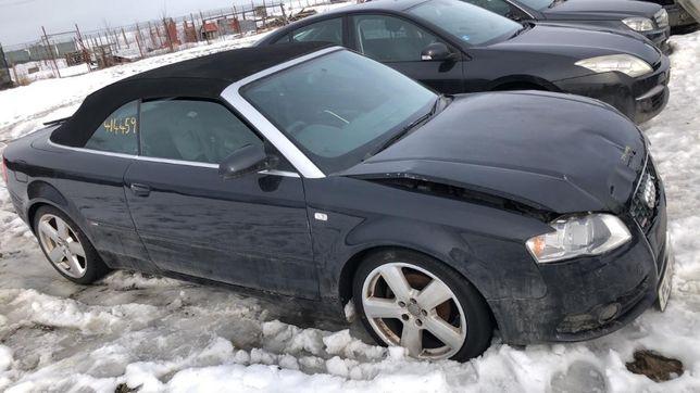 Fuzeta completa stanga Audi A4 B7 si alte piese din dezmembrar