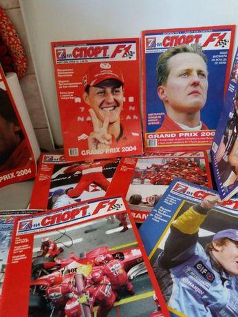 списание Формула 1
