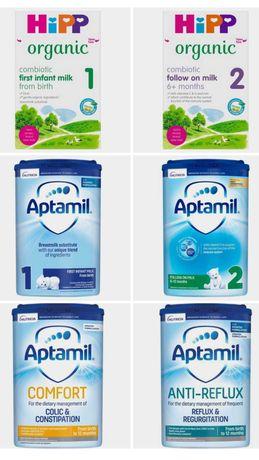 Аптамил Хип внос от Англия Сухо Мляко Нан Каши Пюрета Hipp Aptamil
