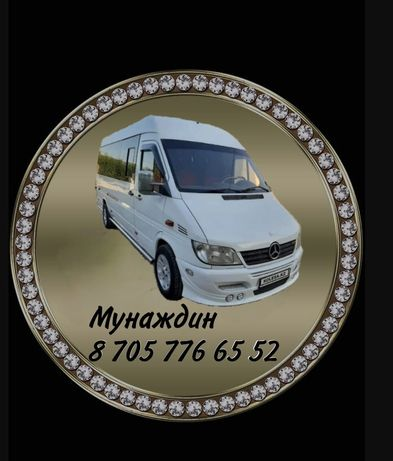 Пассажирные перевозки  Аренда заказ микроавтобус мерседес спринтер