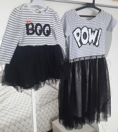 Еднакви рокли за мама и бебе