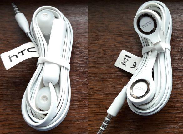 Слушалки за HTC - 3.5mm