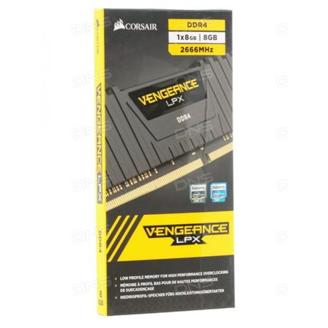Kit Corsair Vengeance LPX 8GB (1x8GB) DDR4 2666MHz Nou sigilat