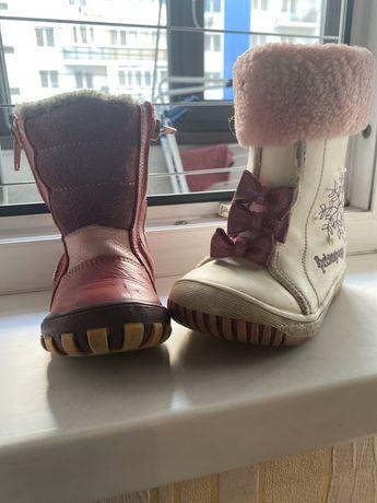 Обувь для девочки 21 24 размер Зима