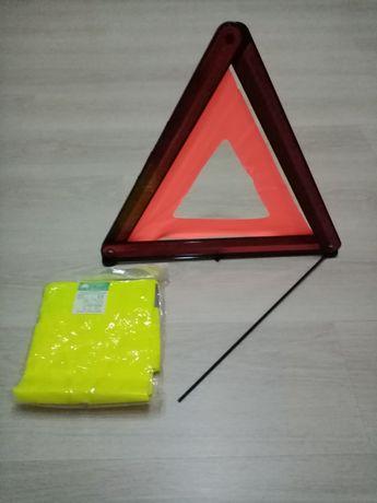 Set auto - triunghi și Vesta reflectorizante