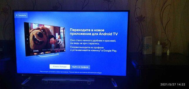 Электроника   телевизор