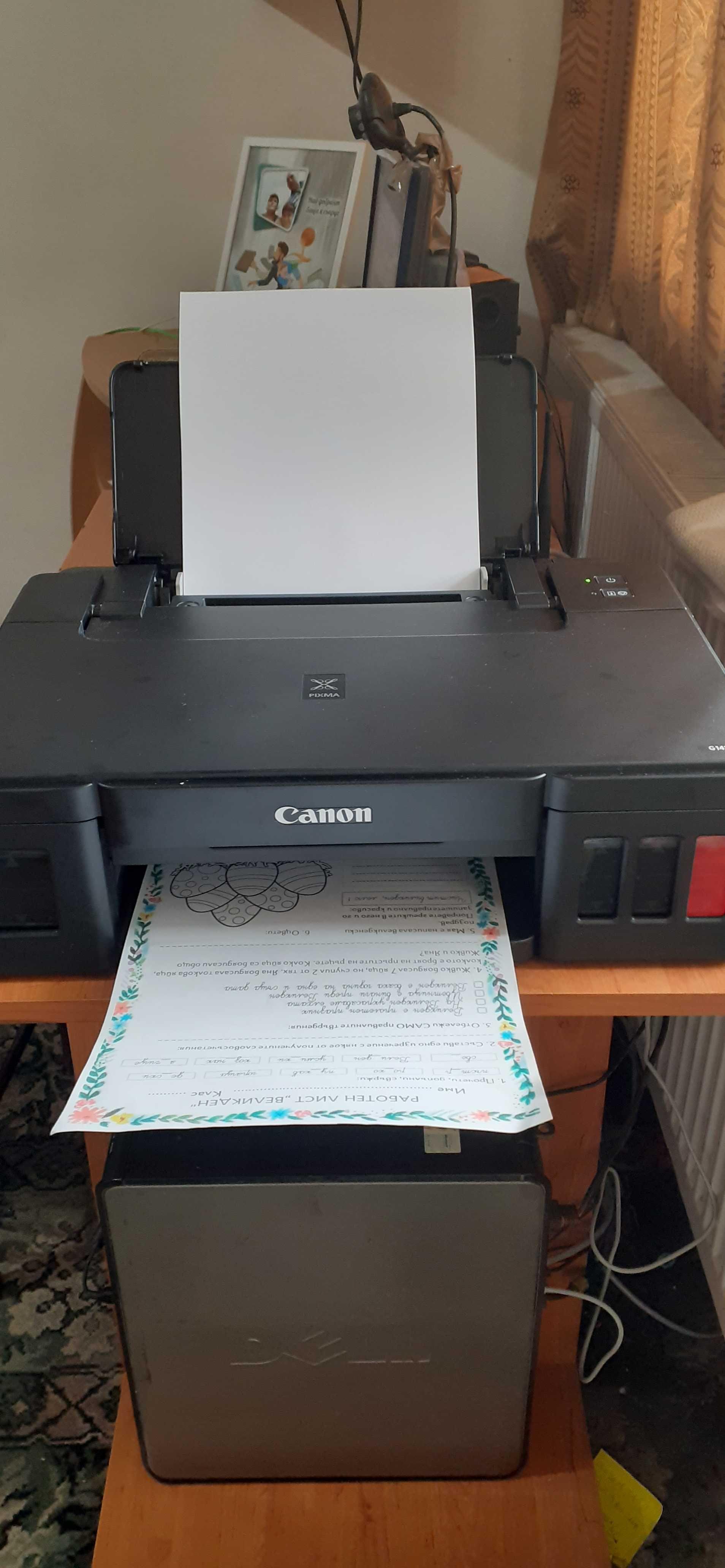 Принтер цветен  Canon