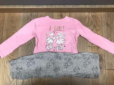 Детска пижамка
