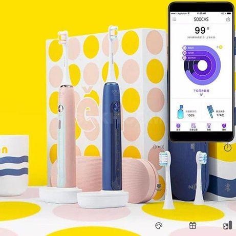 Электрическая зубная щётка Soocas X5 Sonic Electric Toothbrush