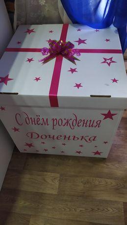 Продам коробку для подарка