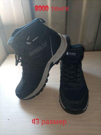 Продаётся мужская обувь
