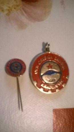 Ключодържател и значка ZASTAVA 1973