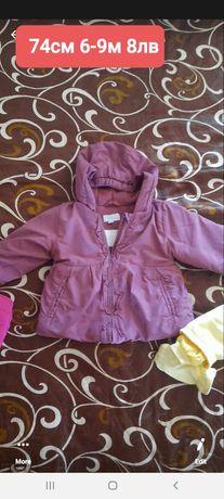 Детски якета за момиче/момче